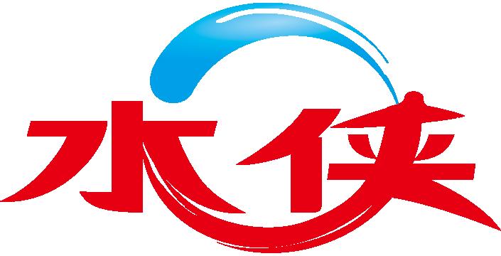 重庆水侠渝泉环保科技有限公司