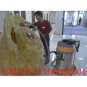 南京洗地毯公司,地毯清洁,地毯去污,地毯正面清洗