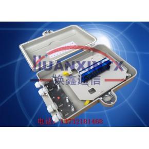 24芯光缆配线箱72芯光纤分线箱