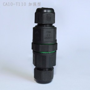 三芯电缆防水连接器IP68公母对插防水接头