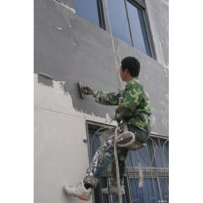 提供整体防水工程房屋厂房天面外墙防水堵漏补漏