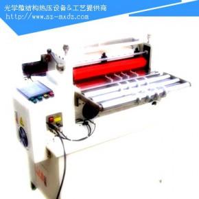 PC薄膜卷材自动切片机