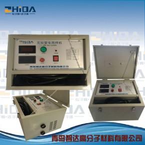 排水管网电熔焊机 全自动电熔焊机 PE电热熔焊机