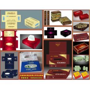 定制印logo广告餐巾纸面巾纸盒抽纸西餐纸钱夹纸