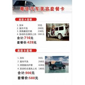 深圳PVC菜单设计制作,松岗PVC流程卡订做
