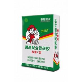 德高瓷砖胶厂家加盟 广东瓷砖胶批发代理