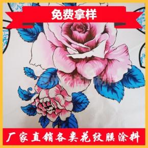 PET涂布用水性印刷油墨 快干型凹印环保油墨