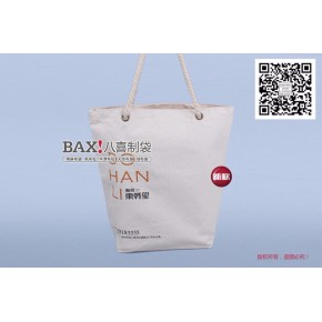 购物袋加工定制郑州帆布礼品袋厂家品质帆布袋定制