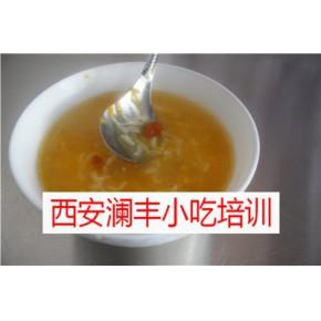 特色早点培训 学做胡辣汤豆腐脑水煎包油条技术培训