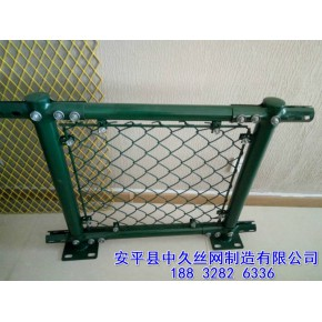 PVC勾花围栏网球场围栏体育场围网体育场护栏网