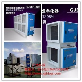 深圳餐饮厨房油烟净化器