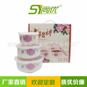 陶瓷保鲜碗韩式真空密封保鲜便当盒三件套促销礼品