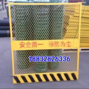 工地电梯井安全门建筑防护网楼层电梯井口防护门