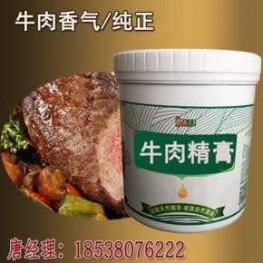 优质牛膏牛肉精膏 牛肉膏 复合调味品 厂家