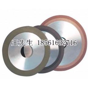 厂家供应金刚石砂轮60目碗型金刚石树脂砂轮