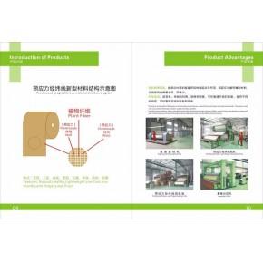 厂家生产供应预应力经纬线纸-经纬线纸制品