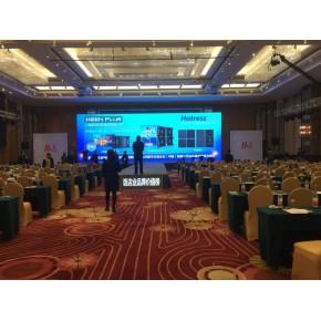 漢創LED顯示屏助力2017中國飯店業品牌價值榜峰會