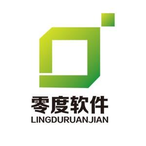 郑州零度软件技术有限公司