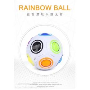 创意解压益智彩虹球魔方 跨境异形迷彩魔力球