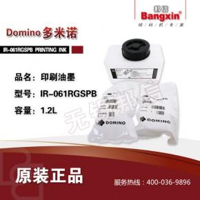 原装正品多米诺IR-061RGSPB 印刷油墨