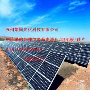 光伏组件回收 太阳能组件回收价格