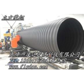 赤峰PE钢带管 赤峰HDPE钢带增强螺旋波纹管