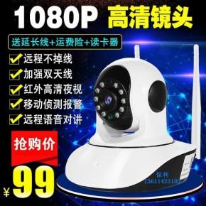 1080p高清旋转手机远程监控摄像机上门安装价格
