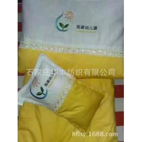 儿童纯棉床品工厂销售婴幼儿床单被罩枕套可定做