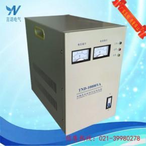 上海言诺10kVA单相高精度全自动交流稳压器