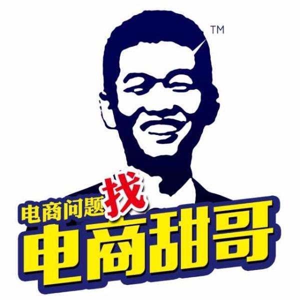 义乌市上典企业管理咨询有限公司