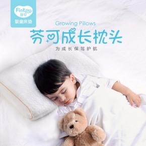 芬可儿童枕头,可水洗枕头,可调节枕头