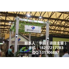2018上海建筑钢结构及轻钢龙骨设备展览会