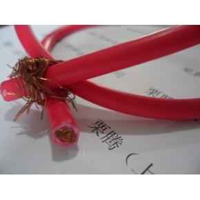 上海厂家供应:YH电焊机电缆俗称焊把线或龙头线