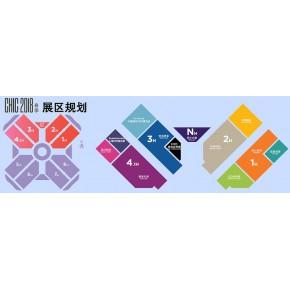 2018中国国际服装服饰博览会(CHIC春季)
