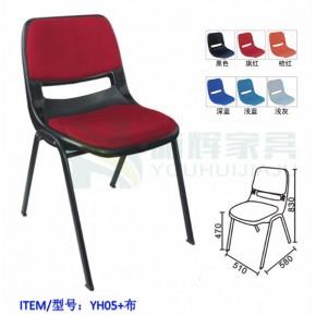 加软包塑钢椅办公接待椅洽谈椅学生课堂椅
