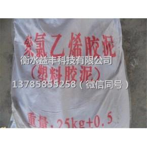 聚氯乙烯塑料胶泥技术指标