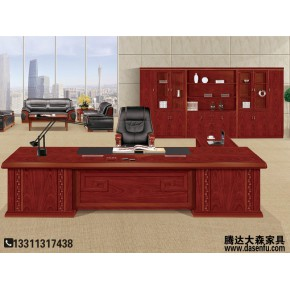 现代时尚老板桌实木办公桌实木大班台老板电脑桌