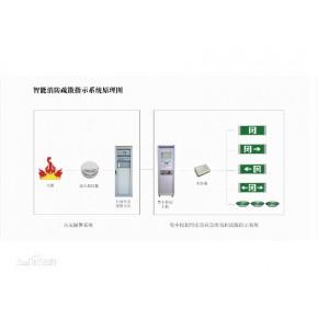 消防巡检柜智能疏散指示系统消防设备电源监控 西安