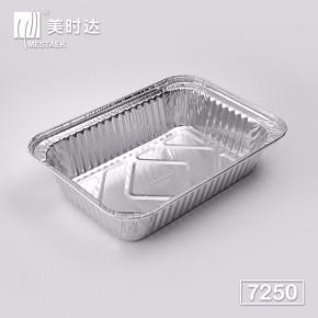750ml外卖一次性便当盒、烧烤盘方形铝箔烤鱼盘