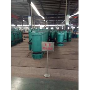 矿用防爆排沙吸沙潜水泵 污水泵 煤安泵现货