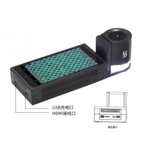 艾尼提MSA600自动对焦显微镜便携式用于科研