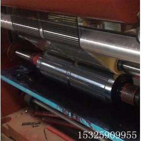全自动电热膜 地暖膜 发热膜印刷机复合机