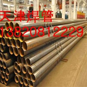 天津DN100焊接钢管现货销售