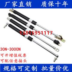 厂家供应 气弹簧伸缩气动支撑杆缓冲液压杆气压杆