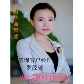 北京房地产经纪公司转让 平谷大兴