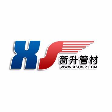 江苏新升管材有限公司
