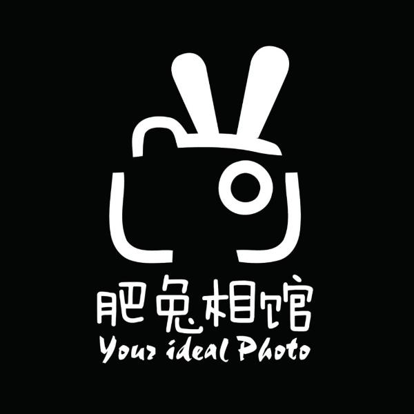 深圳拾光里文化发展有限公司
