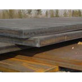 供合金板、高强板、碳结板、锰板