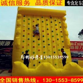 厂家现货供应户外儿童大型充气攀岩墙