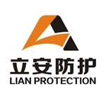 杭州立安防护用品有限公司